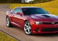 FOTO: Chevrolet Camaro Z28, muscle car-ul american la superlativ!